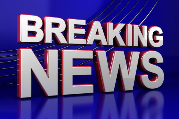 Disaster Declaration Announced